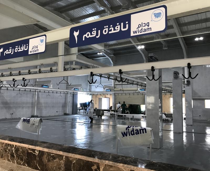 Slaughterhose Equipments Project Qatar