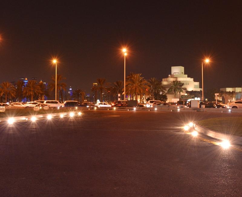 QNB Head Office Corniche