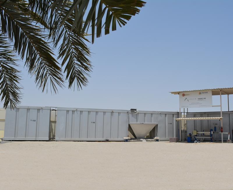 Sewage-Water Treatment Compaines in Qatar.  Mubarak International Company